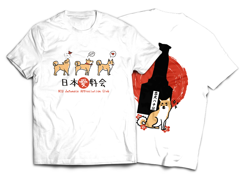 White Hachiko T-shirt Designed by Tracy G.